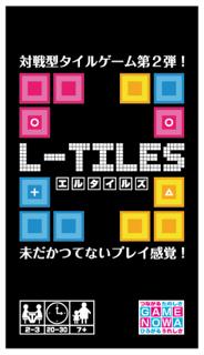 L-TILES_00_cover
