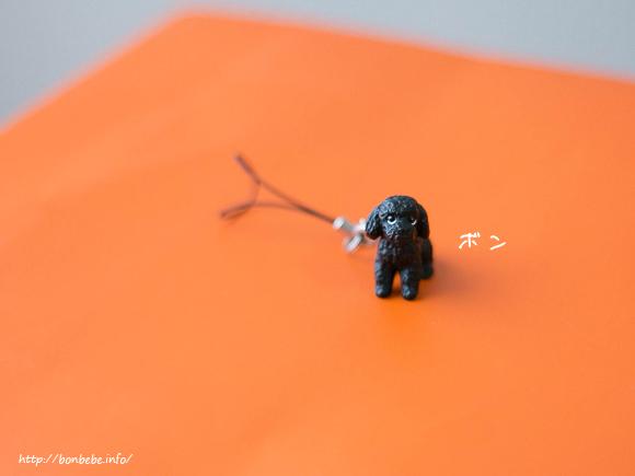 トイプードル キーホルダー 黒