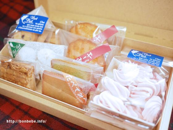 頂いた焼き菓子