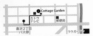 喜沢地図のみS