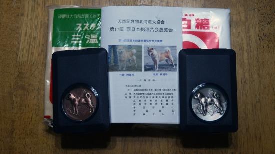 右がノンノ、左がワグマのメダル