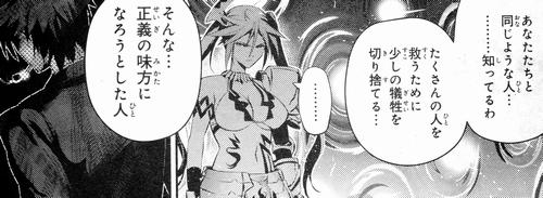 Fate/kaleid liner プリズマ☆イリヤ ドライ!! 第19話 感想 (3)