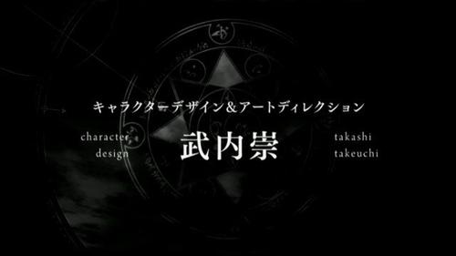 『Fate/Grand Order』!スマホゲームで2014年冬に配信 (5)