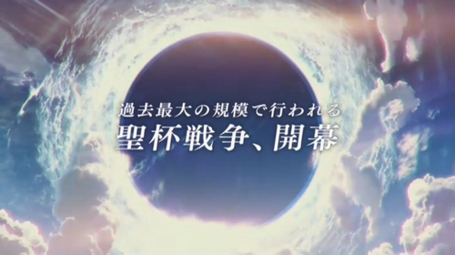 『Fate/Grand Order』!スマホゲームで2014年冬に配信 (15)