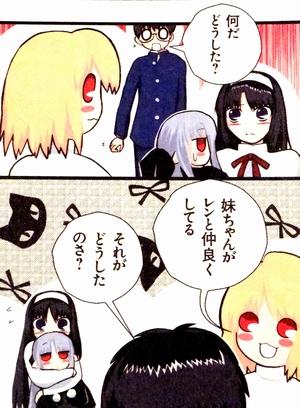 まほ箱クロニクル (8)