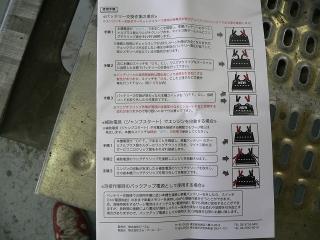 s-dc080889.jpg