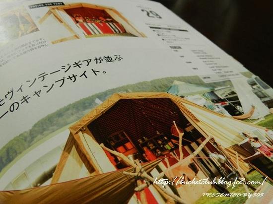 別冊ゴーアウト2