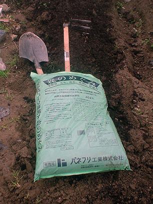堆肥まきまき2014