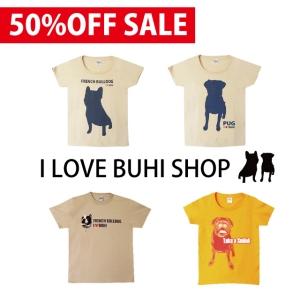 フレンチブルドッグ&パグTシャツ50%OFF!!