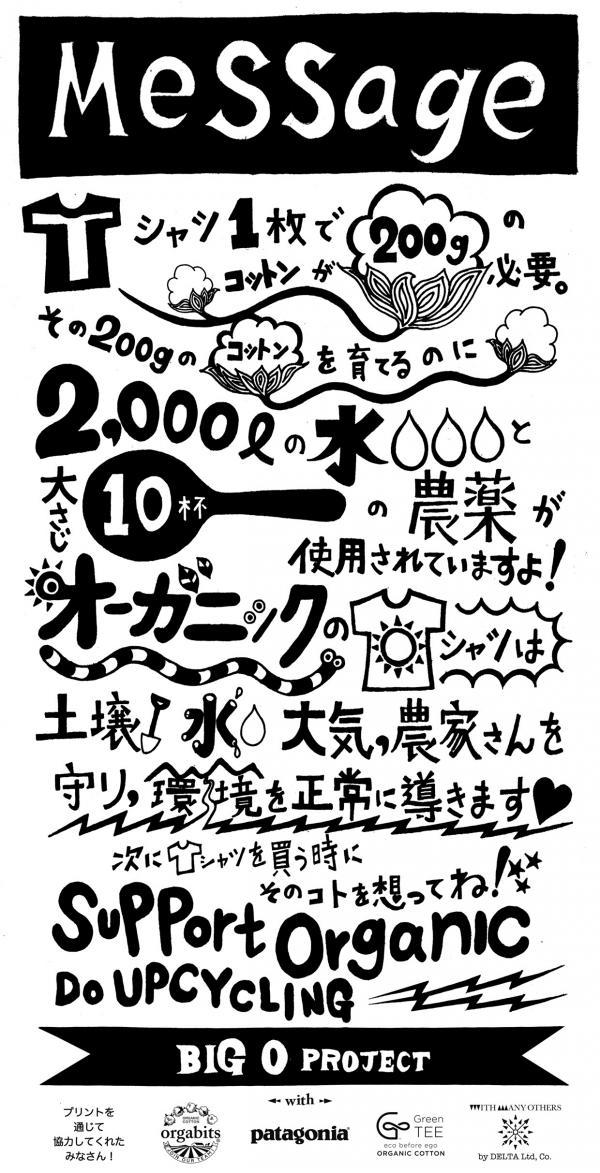 Message_postcard_陦ィ蜴溷ック_convert_20140816155213