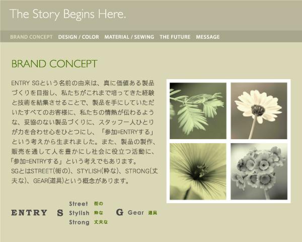 brandconcept1.jpg