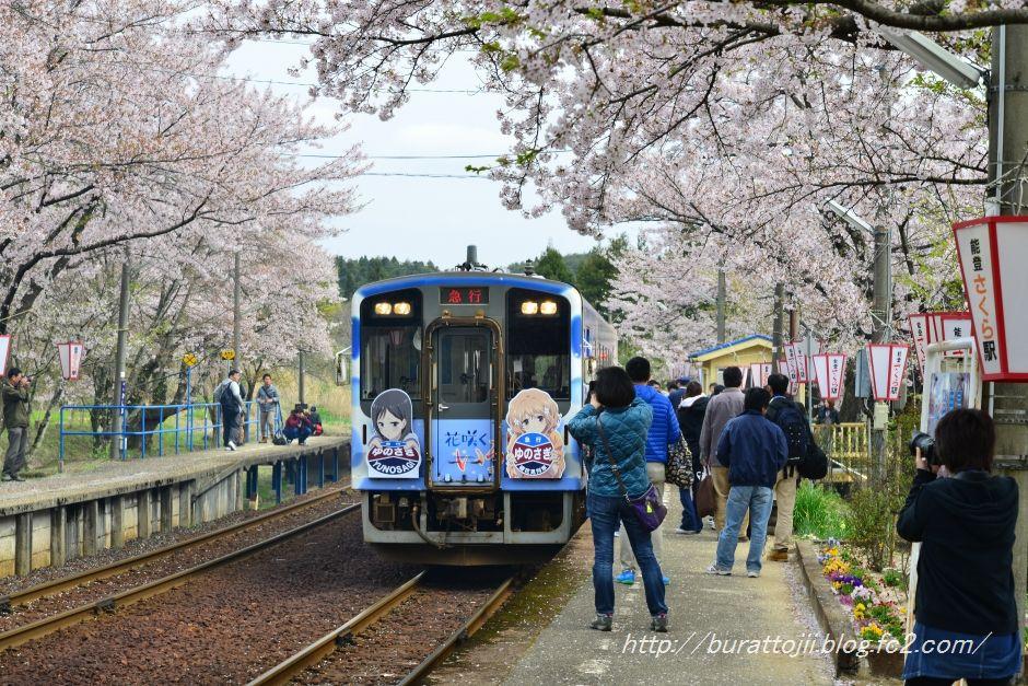 2014.04.20能登さくら駅3