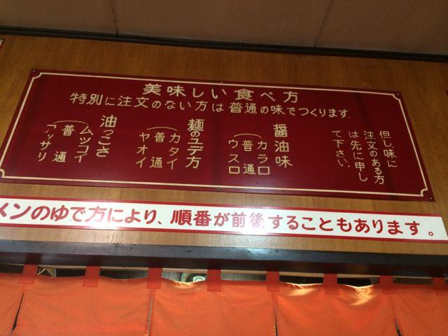 2014_06_01_kawasaki02