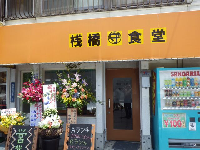 2014_07_11_sanbashi01