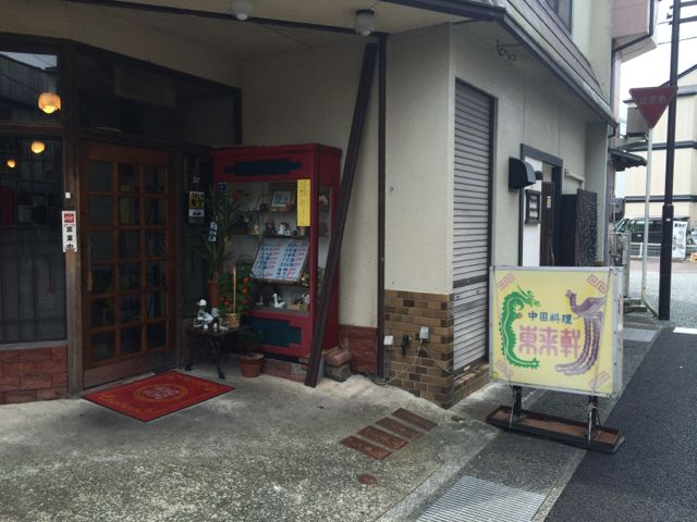 2014_08_12_touraiken03