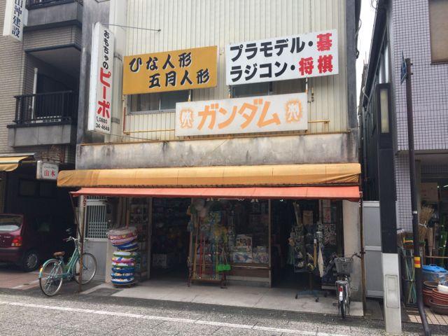 2014_08_12_touraiken07