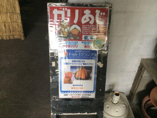 2014_08_30_gariaji03