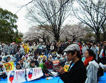 台湾人留学生
