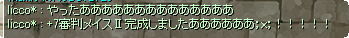 7-20-004.png