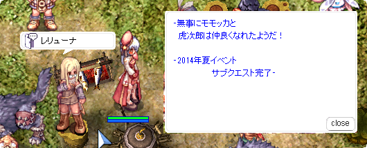 8-02-014.png