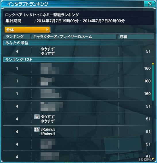 2014070703.jpg