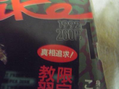 s_RIMG0260.jpg