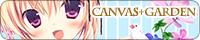 CANVAS+GARDEN