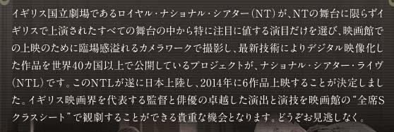 20140717-01.jpg