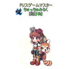 140503-02.png
