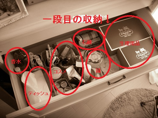 2014_0511_151550-UNI_0671.jpg
