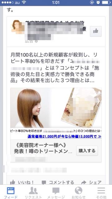 iPhone162.jpg