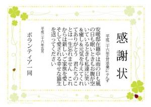 20140620130503-8223.jpg