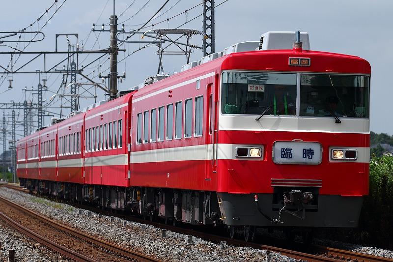 s-IMG_9116.jpg