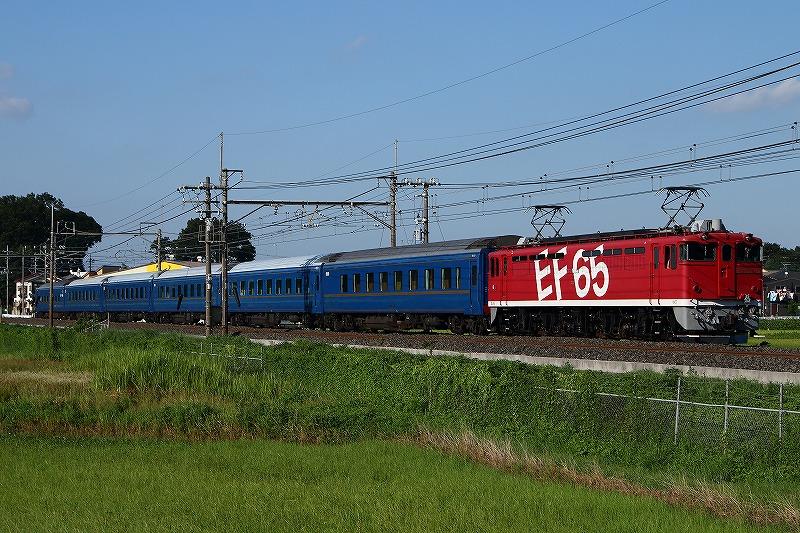 s-IMG_9299.jpg