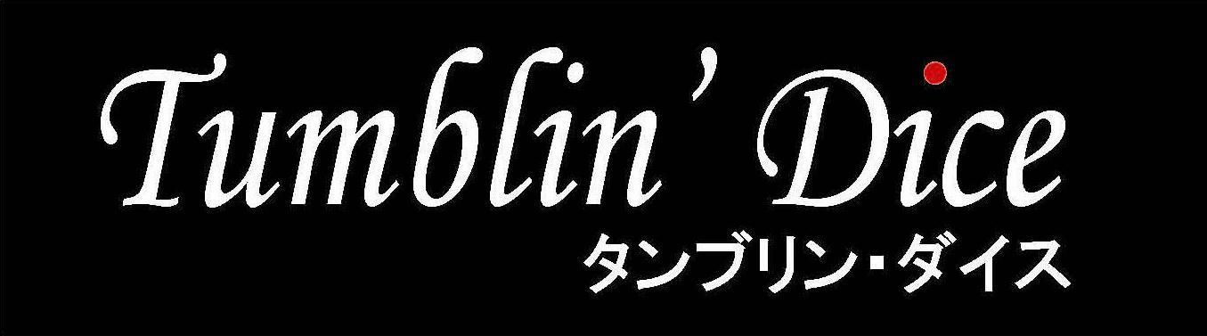 logo_td_banner_jp.jpg