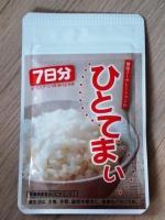 kenkouko-po (2)