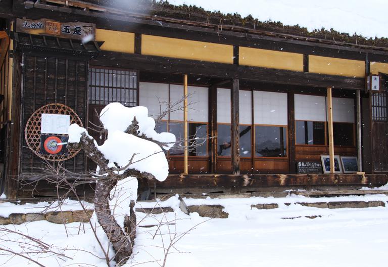 大内宿-482