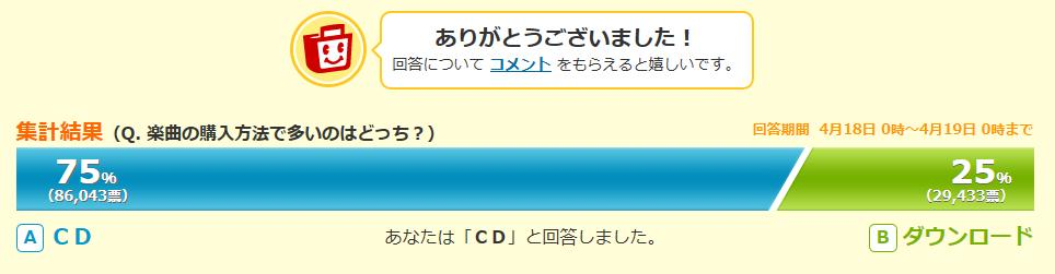 201404181702457ce.jpg