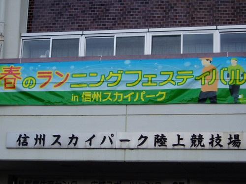 春らん2014