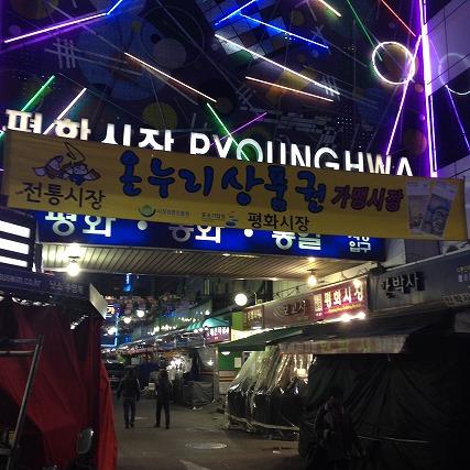 韓国ブログ (21)