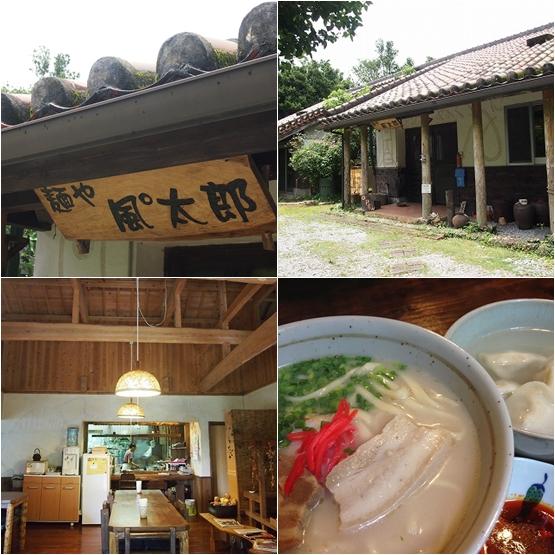 ゆうブログケロブログ沖縄 (4)