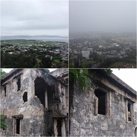ゆうブログケロブログ沖縄 (8)