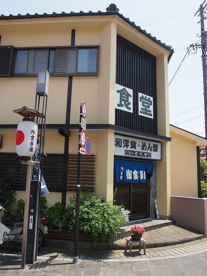伊勢神宮 (27)