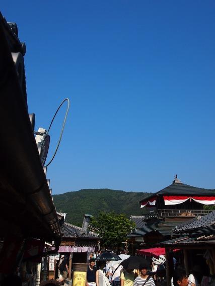 伊勢神宮 (117)
