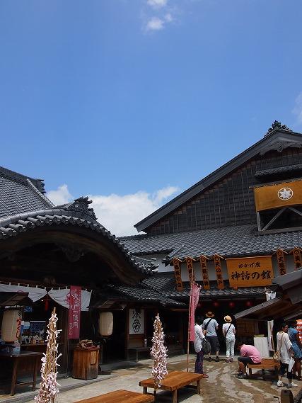 伊勢神宮 (144)