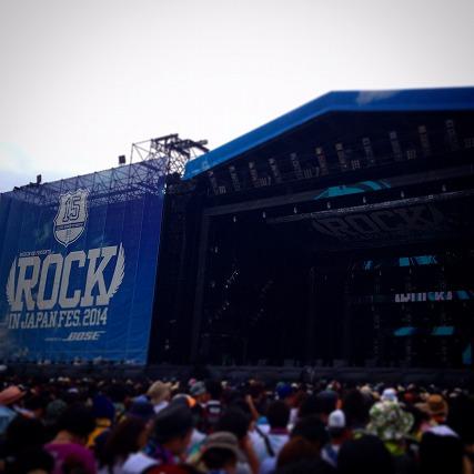 ロッキン2014 (15)