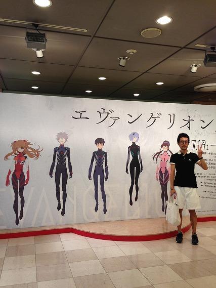 エヴァ展と横浜 (3)