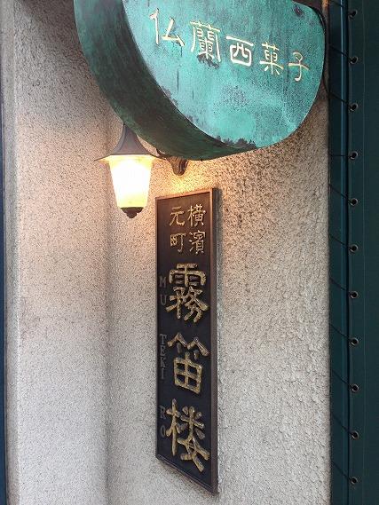エヴァ展と横浜 (6)