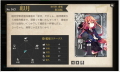 kancolle_140303_094805_01.png