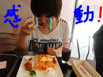 snap_chapeponsacchan_201452101028.jpg